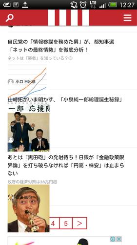 Tehu_gendai (3)