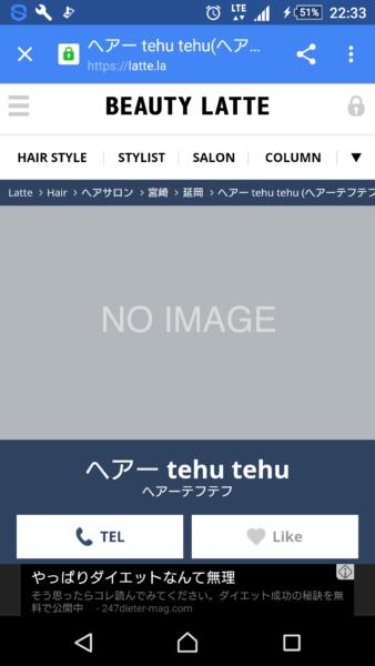 tehu_indonesia-1