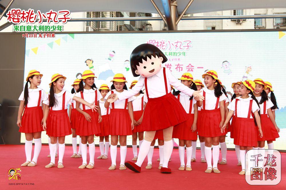 chibimaruko_china-1