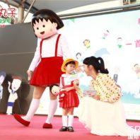 chibimaruko_china