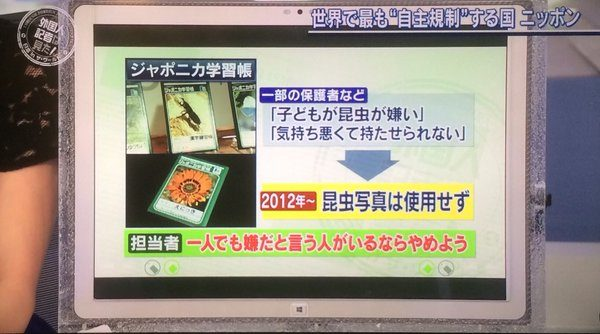claim_hikaku (1)