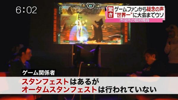 game_ito-5