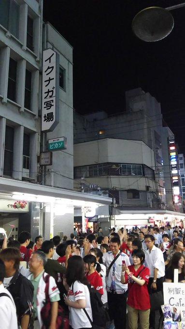 hiroshima_yusho-15