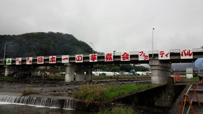 imoni_kai-15