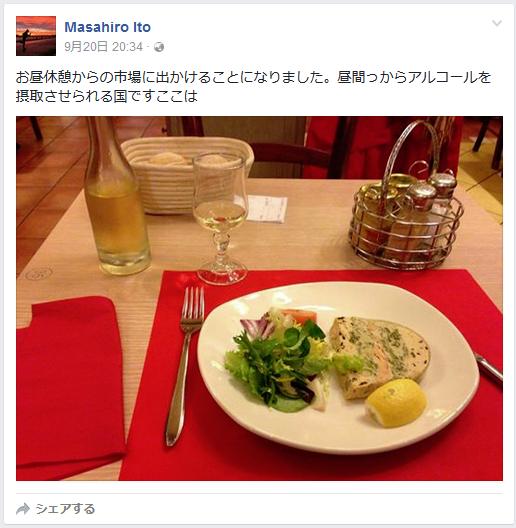 itomasahiro_lie-1