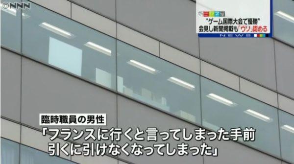 itomasahiro_lie22