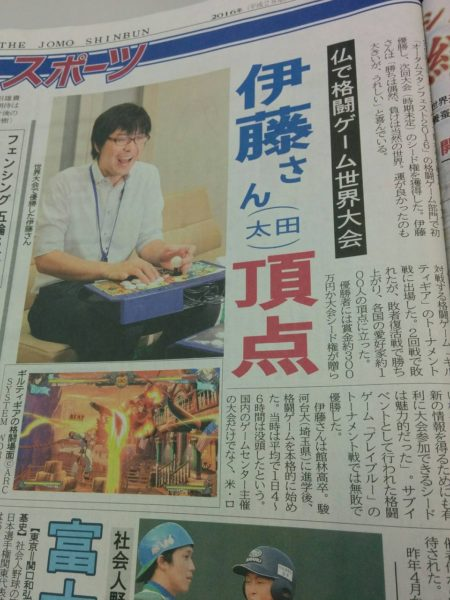 itomasahiro_lie4