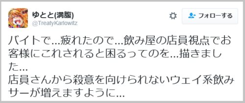 izakaya_meiwaku-6