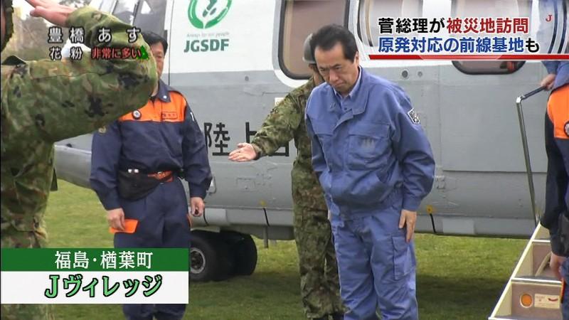 kan_genpatsu-2