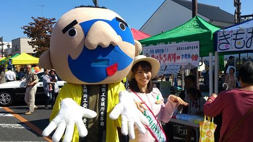 kawamata_shamo-15