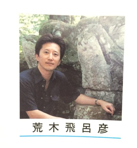kochikame_jump (5)