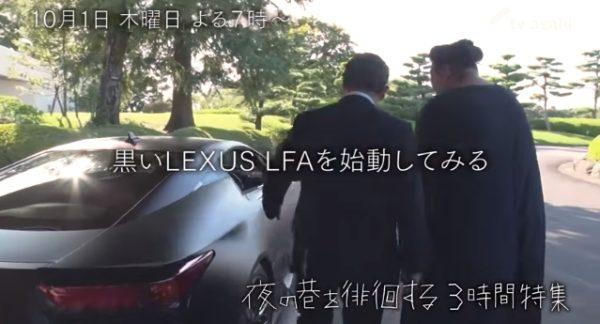 lexus_mat-4