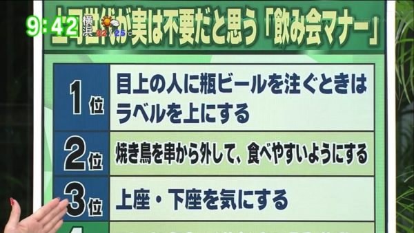 nagaokagijutu-1