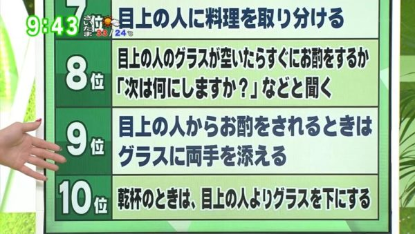 nagaokagijutu-3