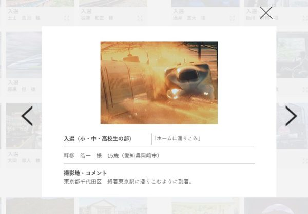 pakuri_toritetsu-3