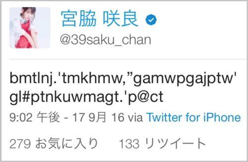 sakuratan_gobaku-3