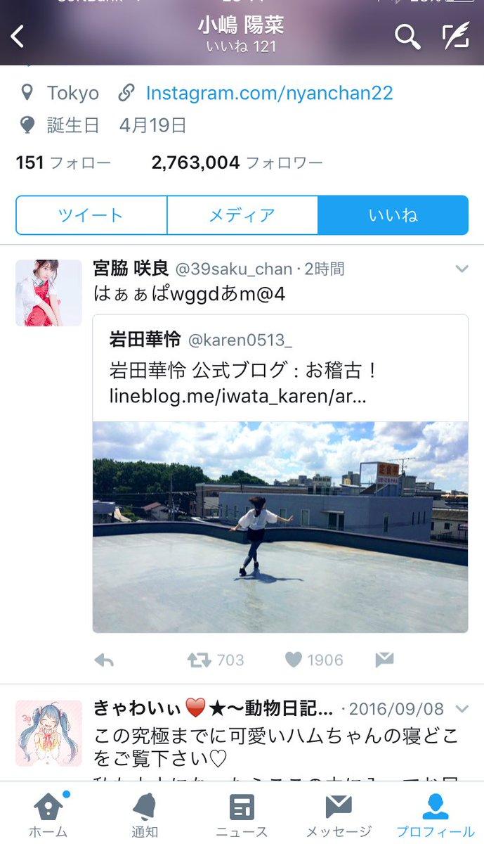 sakuratan_gobaku-5