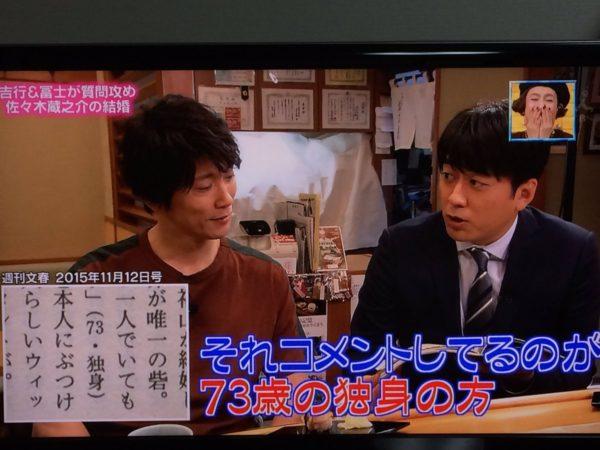 sasakikuranosuke_budou-3