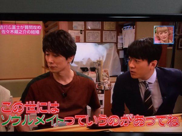 sasakikuranosuke_budou-4