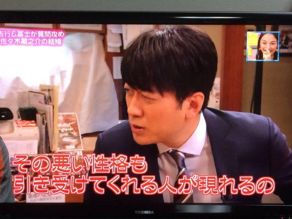 sasakikuranosuke_budou-7
