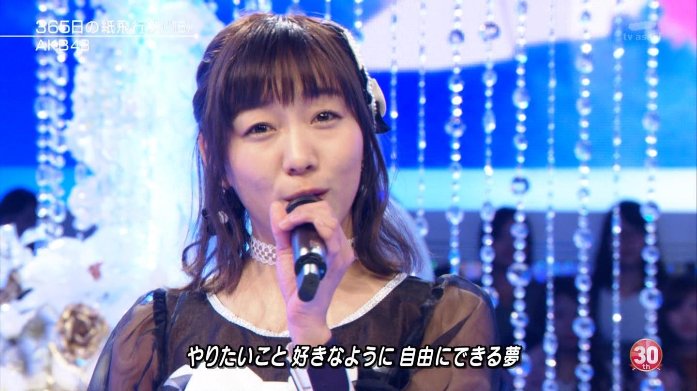sudaakari_jiko-1