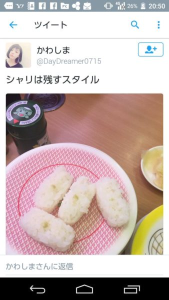 sushi_sharikonoshi-2