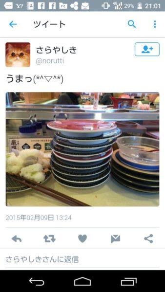 sushi_sharikonoshi-4