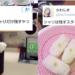 sushi_sharikonoshi21