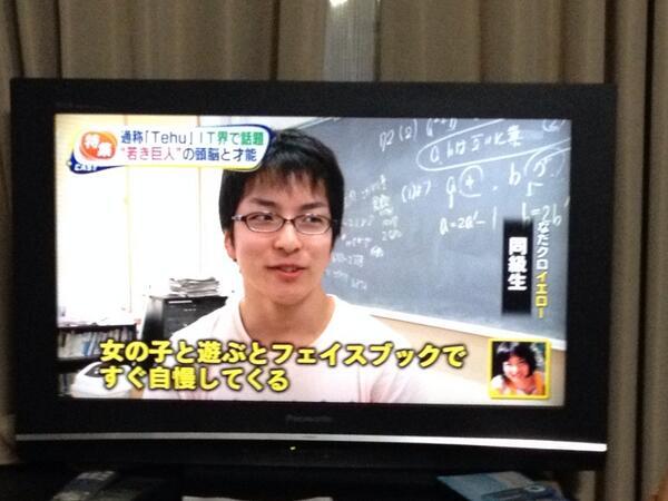 【速報】tehuのLINEのID流出 [無断転載禁止]©2ch.netYouTube動画>2本 ->画像>72枚