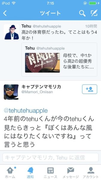 tehu_gendaibusiness_p-1