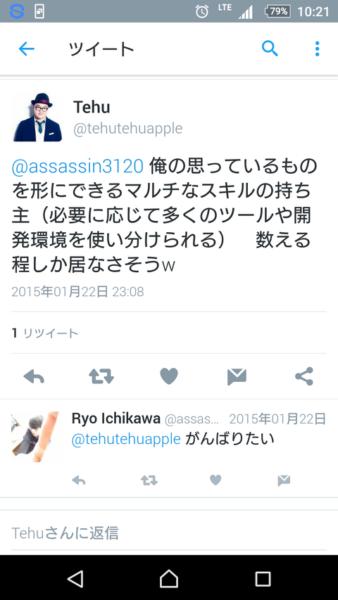 tehu_gendaibusiness_p-4