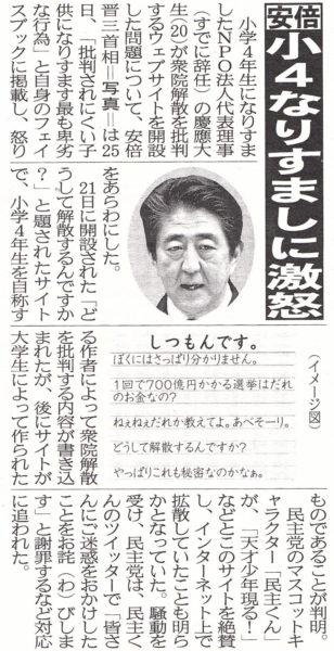 tehu_hasegawa-2