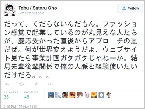 tehu_hasegawa-4