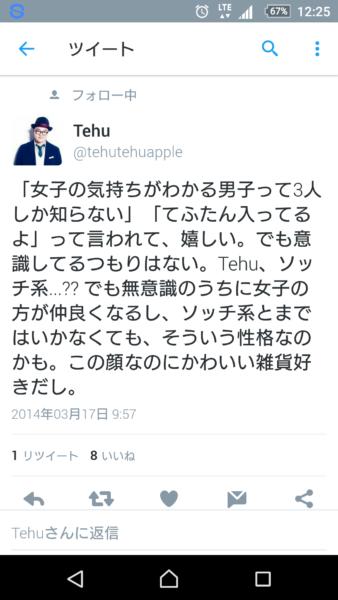 tehu_hasegawa-5