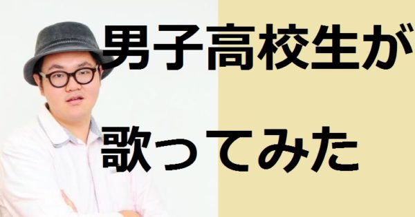 tehu_uta