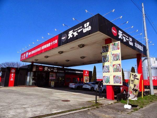 tenkaippin_gas-1