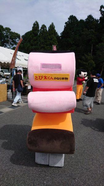 tobidashi_kigurumi-3