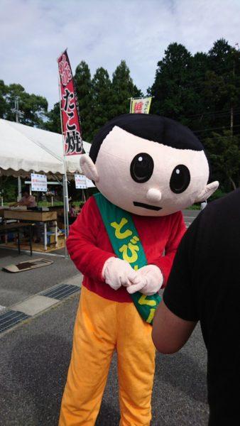 tobidashi_kigurumi-4