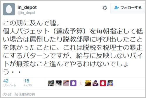 touzencard_PCDEPOT (12)