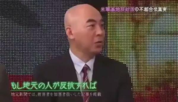dojinokinawajiken-2