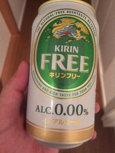 freedrink-6