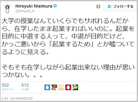 hiroyuki_kigyou-2
