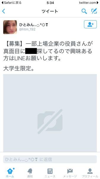 htm192_hitomi-10