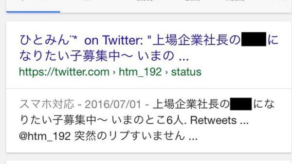 htm192_hitomi-11