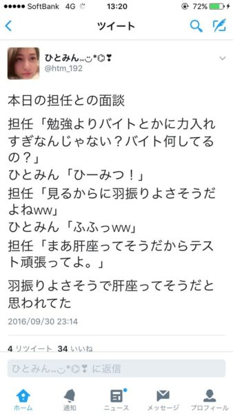 htm192_hitomi-2