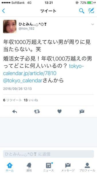 htm192_hitomi-3