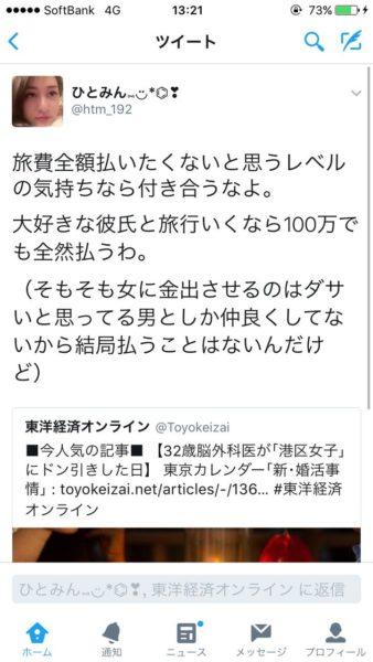 htm192_hitomi-4
