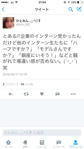htm192_hitomi-9