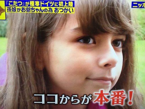 jimaku_yarase-12