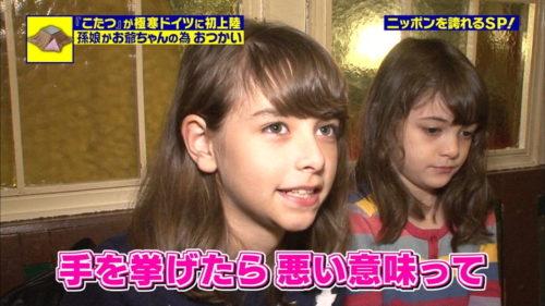 jimaku_yarase-13